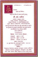 Seemanthana function invitation matter ek khwab english invitation hindi invitation stopboris Images